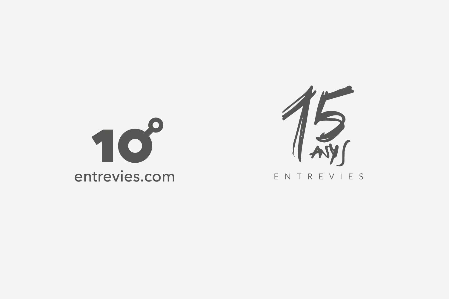 Marcas 10 y 15 aniversarios entrevies